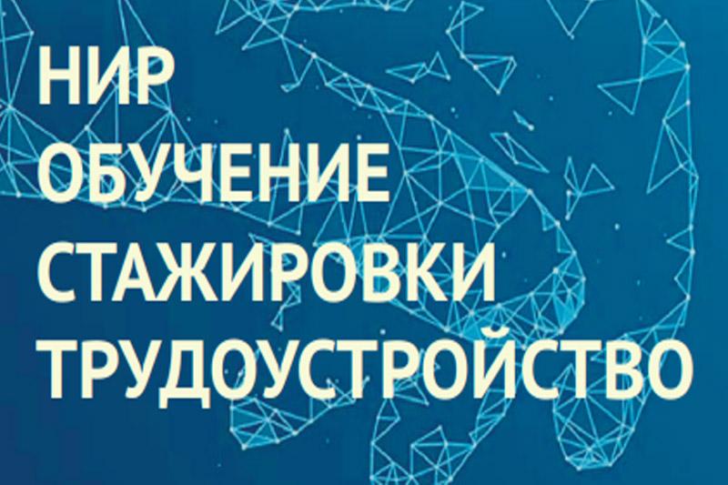 Презентация лаборатории «Самоорганизующиеся высокотемпературные наноструктуры»