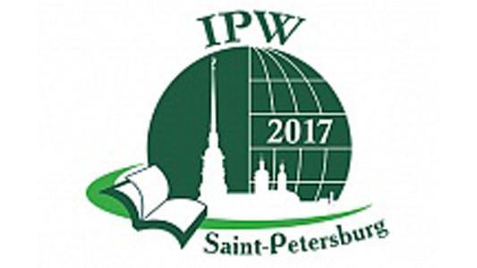 "International Forum ""International Polytechnic Week 2017"" Conference"