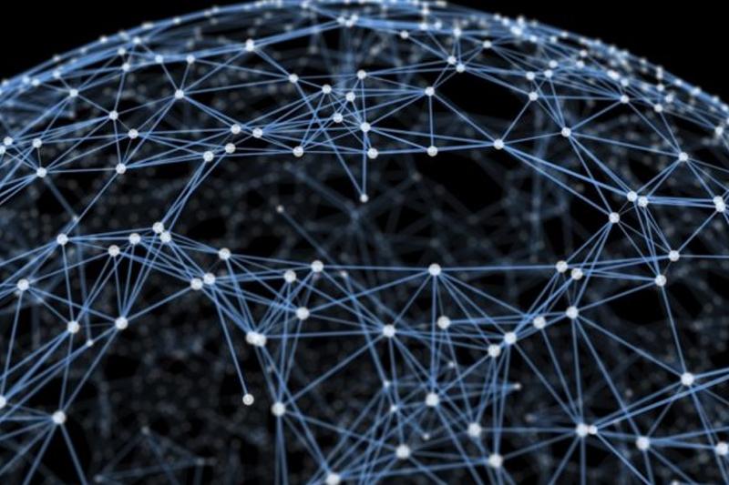 Лекция: «Как строится квантовый интернет»