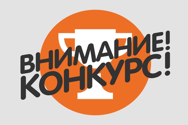 Конкурс для студентов, участвующих в научной деятельности ВШПФиКТ