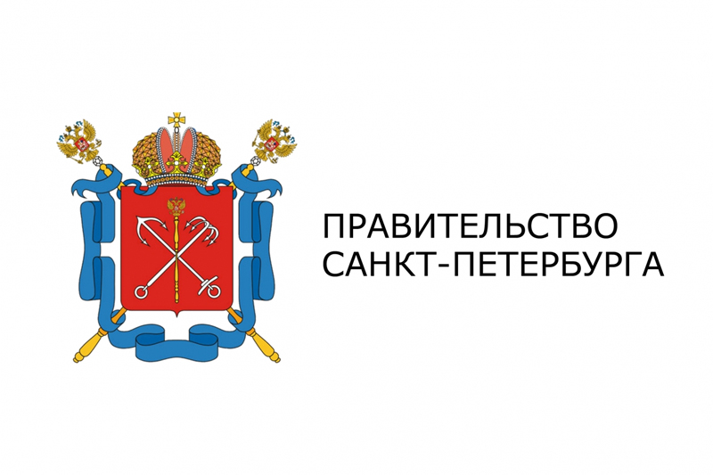 Премия Правительства Санкт-Петербурга в области научно-педагогической деятельности