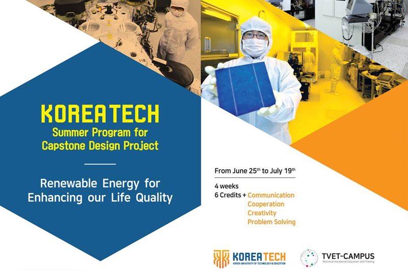 KOREATECH will open its special program