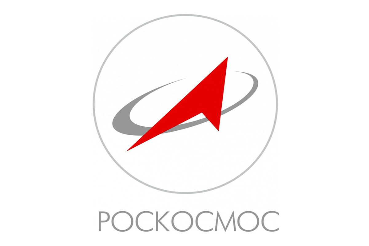 Всероссийский молодежный конкурс научно-технических работ «Орбита молодежи» - 2018
