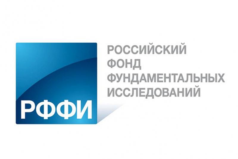 Повышение эффективности участия представителей ФГАОУ ВО «СПбПУ» в конкурсах на получение грантов РФФИ