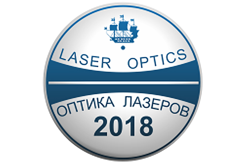 18th International Conference on Laser Optics ICLO 2018