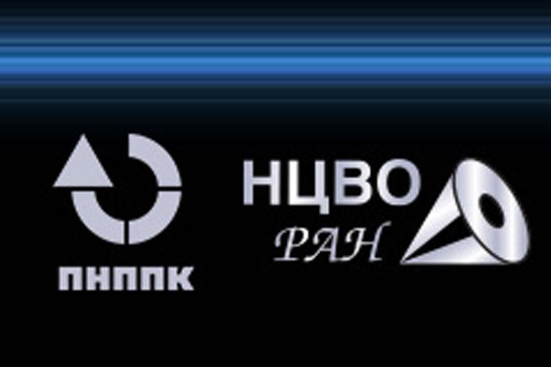 Всероссийская конференция по волоконной оптике