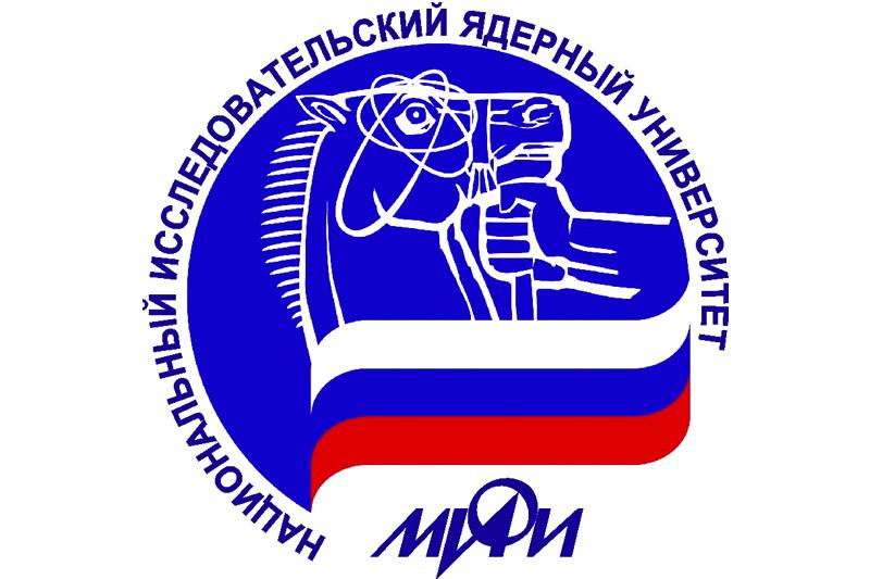 Международная конференция по фотонике и информационной оптике