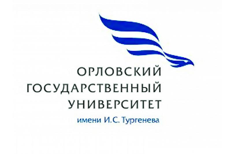 Международнаянаучно-практическая конференция «Трансляционная медицина»