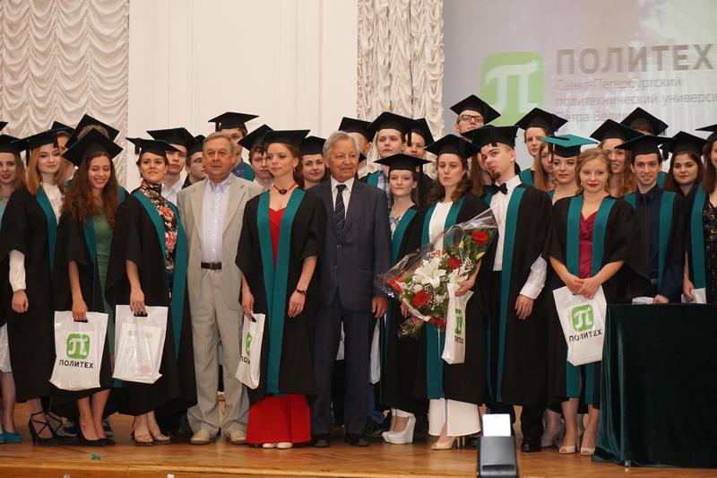 Церемония торжественного вручения дипломов