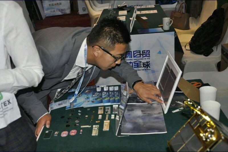 Ежегодная Международная выставка-конференция «SHFTZ Business Exchange of Overseas Talents»