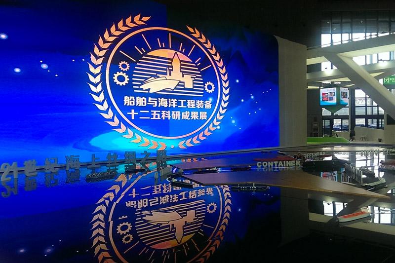 Лаборатория «Самоорганизующиеся высокотемпературные наноструктуры» на крупнейшей промышеленной выставке в Китае
