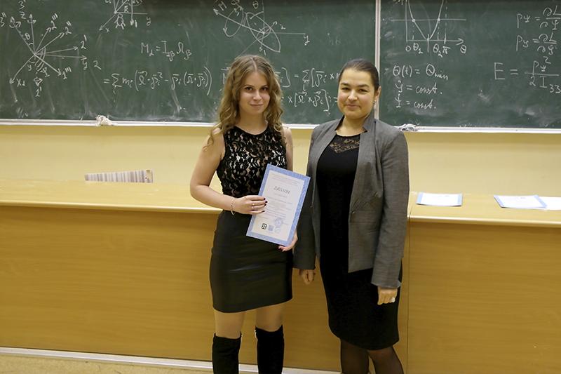 Результаты конкурса для студентов, участвующих в научной деятельности ВШПФиКТ