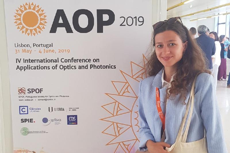 Участие в конференции по оптике в Португалии
