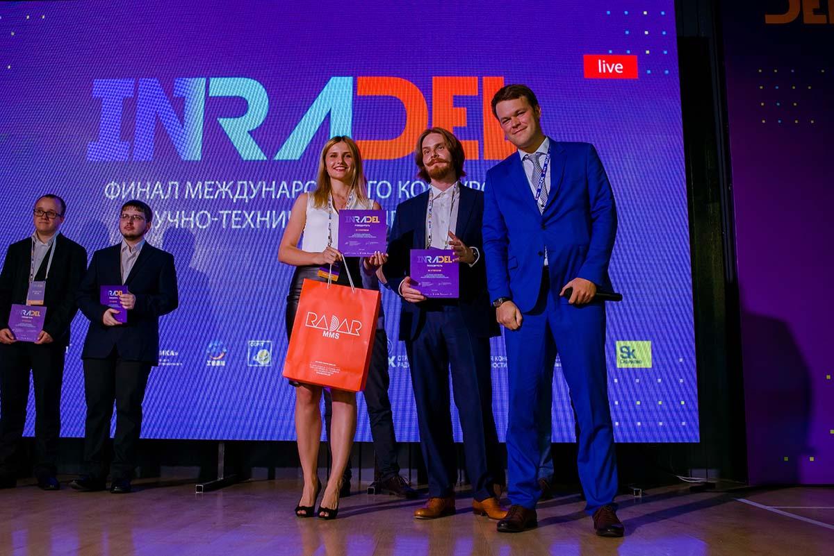 Молодые ученые ИФНиТ – призеры международного конкурса