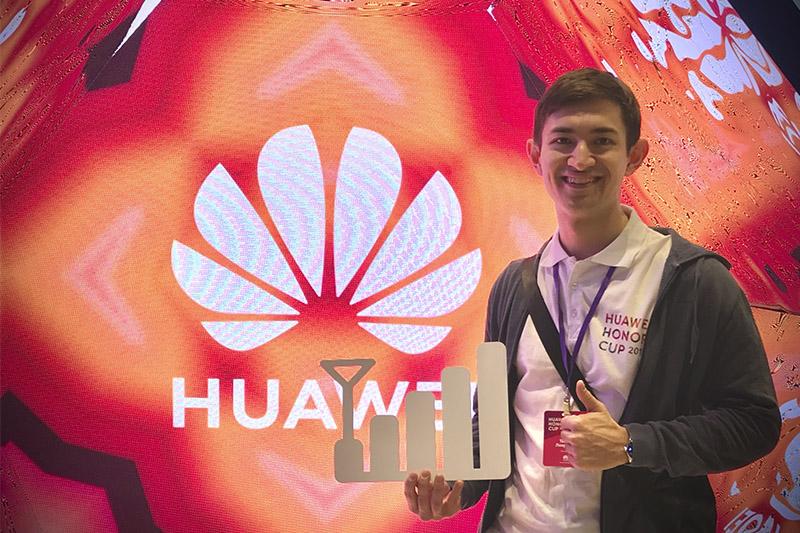 Студент ВШПФиКТ взял номинацию в конкурсе Huawei Honor Cup