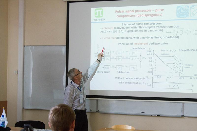 Сотрудник ВШПФиКТ, Лавров А.П. принял участие в конференции в Екатеринбурге
