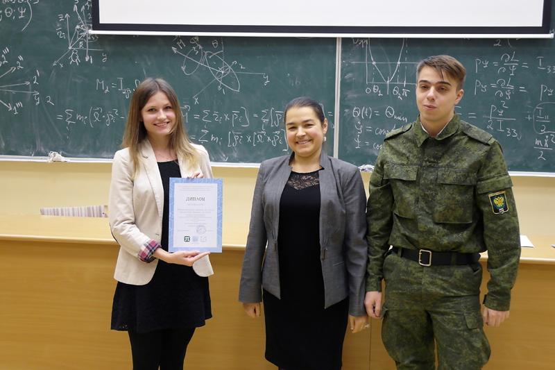 Награждение лучших студентов ВШПФиКТ