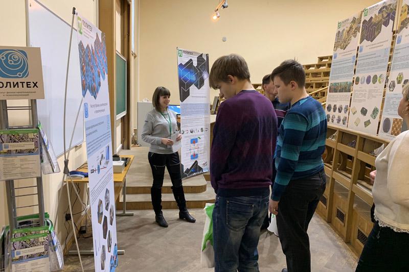 Экскурсии в лаборатории ВШПФиКТ для школьников