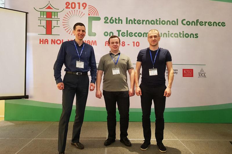 Участие в международной конференции по телекоммуникациям