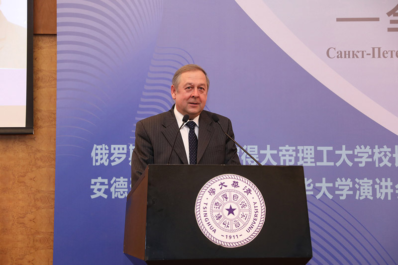 Новая Российско-Китайская лаборатория аэрокосмической и электронной техники