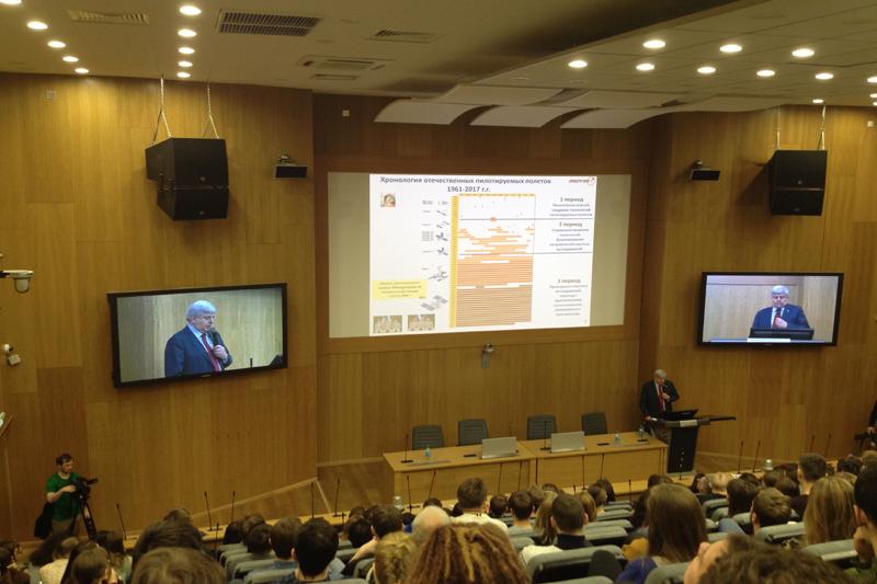 Лекциякосмонавта Соловьева В. А. об освоении космического пространства