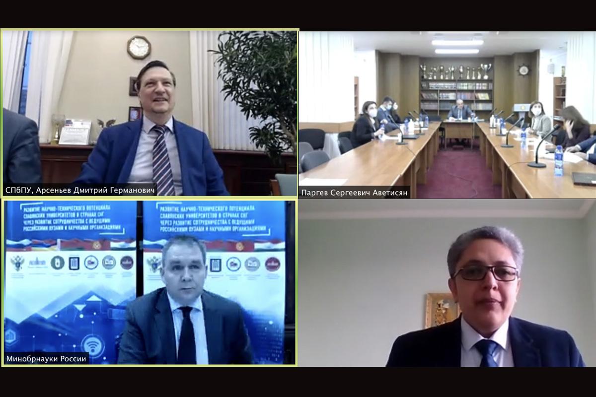 Политех на круглом столе со стратегическим партнером – Российско-Армянским университетом