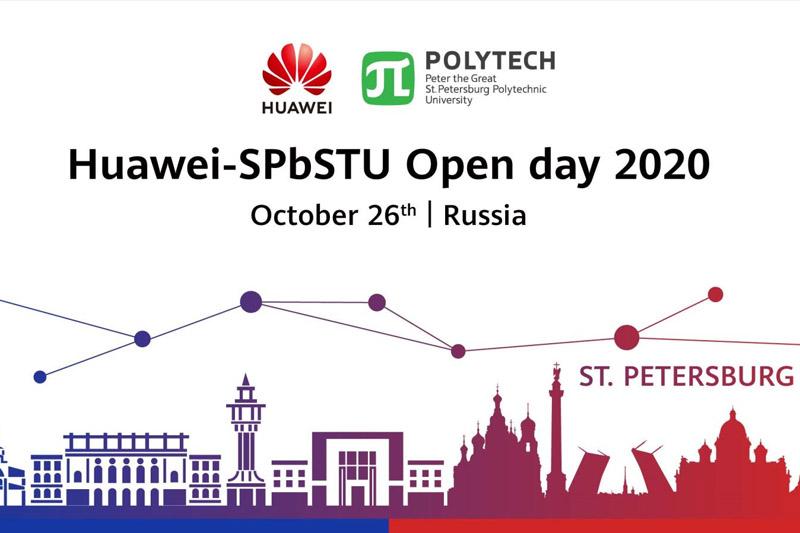 Эксперты СПбПУ и Huawei обсудили темы новых проектов на Huawei-SPbPU Open Day 2020