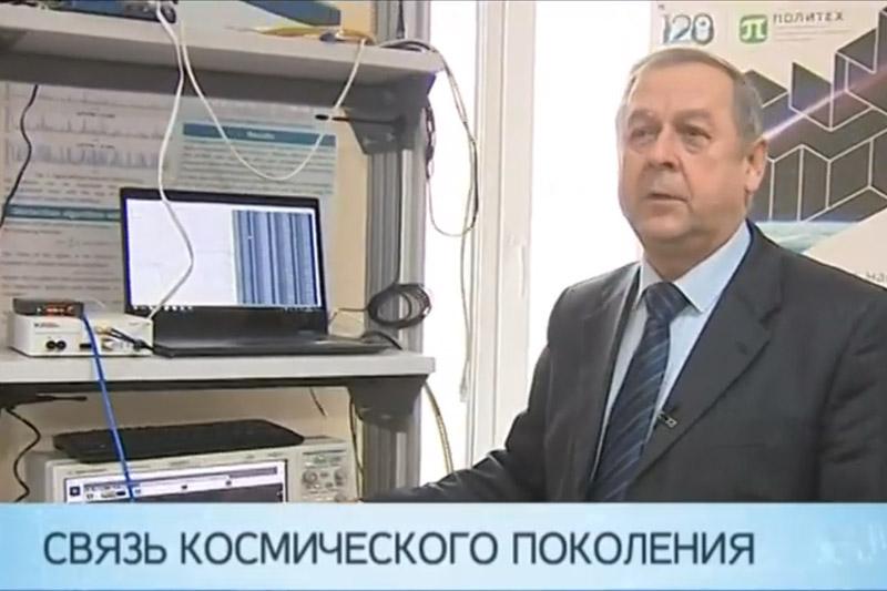 Ученые ВШПФиКТ разрабатывают связь космического поколения: сюжет на канале Санкт-Петербург
