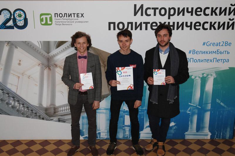 Участие во Всероссийской студенческой олимпиаде по автоматике!