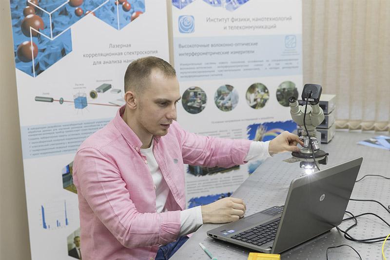 Грант РФФИ выиграл сотрудник научной группы «Лазерная фотометрия и спектроскопия»
