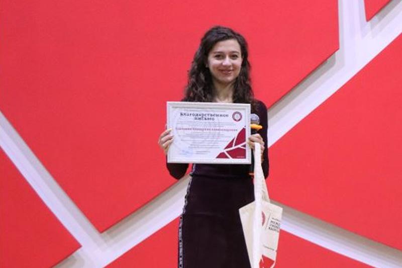 Сотрудница ВШ прочитала лекцию для студентов университета Киргизии