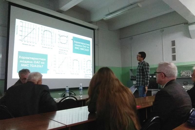Выступление на конференции аспирантов из научной группы