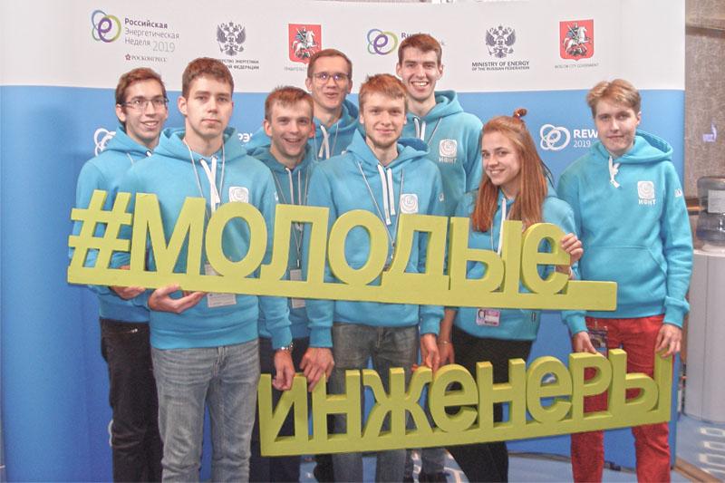 Команда наших студентов приняла участие в Молодежном Дне Российской Энергетической Недели